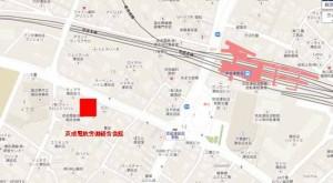京成労働組合会館地図